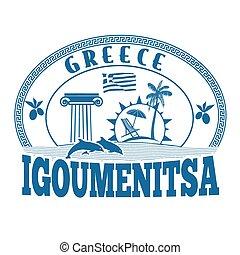 切手, igoumenitsa, ギリシャ, ∥あるいは∥, ラベル