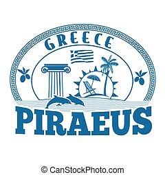 切手, piraeus, ギリシャ, ∥あるいは∥, ラベル