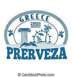 切手, preveza, ギリシャ, ∥あるいは∥, ラベル
