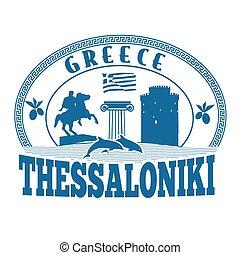 切手, thessaloniki, ギリシャ, ∥あるいは∥, ラベル