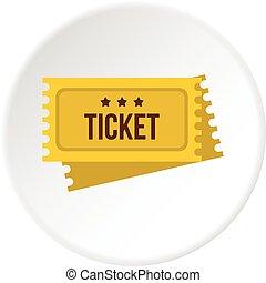 切符, 円, サーカス, アイコン
