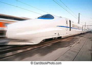 列車, 引っ越し, 速い