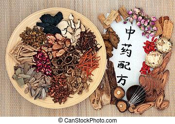 刺鍼術, ハーブ, 療法, 中国語