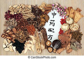 刺鍼術, 草 薬, 中国語