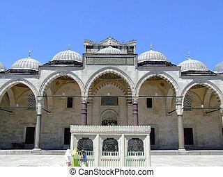 前部, モスク