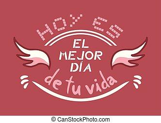 動機づけ, メッセージ, スペイン語