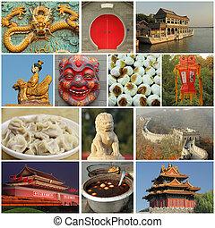北京, 文化, 拼贴艺术