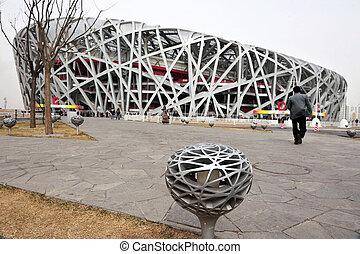 北京, 陶磁器