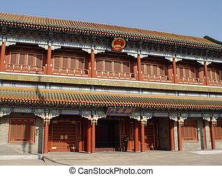北京, -, 陶磁器, colo