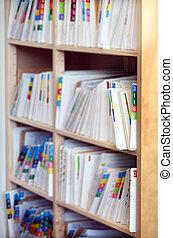 医療のレコード, ファイル