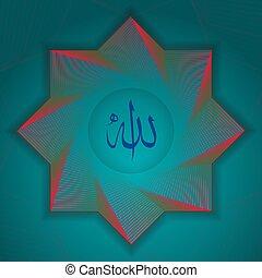 単語, アラビア, 神, カリグラフィー, アラー