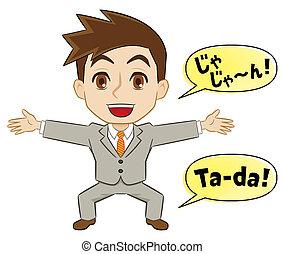 """"""", 単語, 手段, これ, プレゼンテーション, 若い, /, 腕, 日本語, ビジネスマン, ta-da!, 把握, 開いた"""