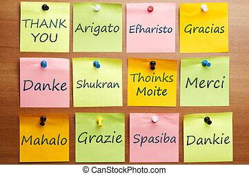 単語, 12, 感謝しなさい, 言語, あなた