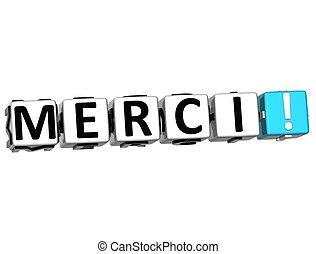∥, 単語, merci, -, ありがとう, 中に, 多数, 別, languages.