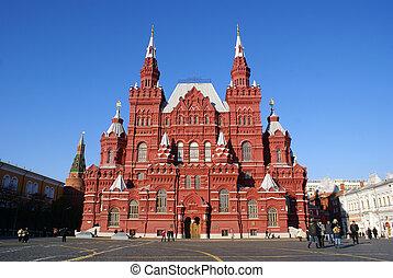 博物館, 広場, 赤