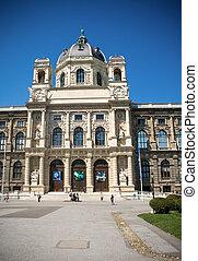 博物館, 芸術, 大丈夫です, ウィーン