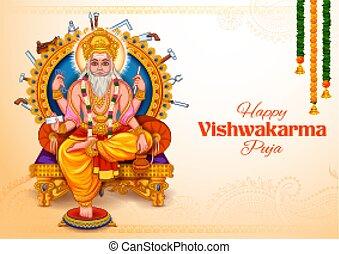 印度人的上帝, 牧師, vishwakarma, 宇宙, 工程師, 建築師
