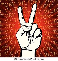 印, イラスト, ベクトル, 手, 勝利