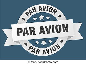 印, パー, リボン, label., ラウンド, 隔離された, avion