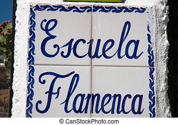 印, 土器, school), (flamenco