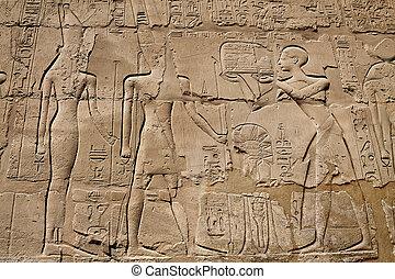 古代芸術, エジプト人