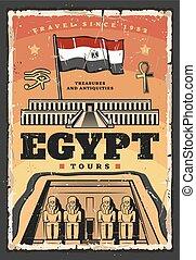 古代, エジプト人, エジプト, flag., 旅行, 寺院