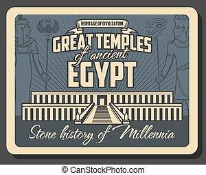 古代, 目, ファラオ, horus, エジプト人, 寺院
