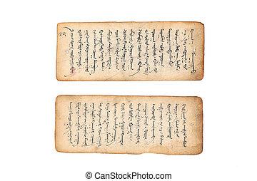 古代, mongolian, 原稿