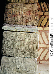 古代, sumerian, 執筆