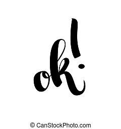 叫び, レタリング, 単語, illustration., ポイント, 型, 隔離された, 手, バックグラウンド。, ベクトル, オーケー, 引かれる, 白, カリグラフィー