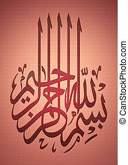名前, テキスト, god), (in, bismillah, アラビア, カリグラフィー, 赤