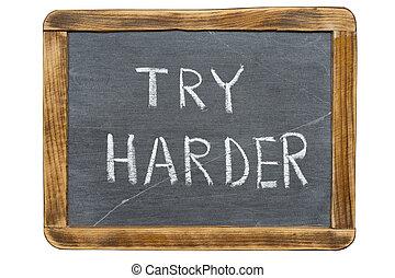 嘗試, harder