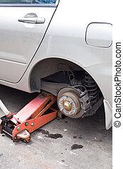 固定, the, 轮胎