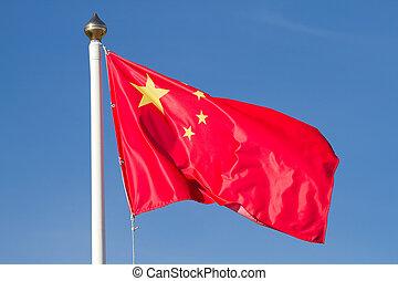 国民, 中国の旗