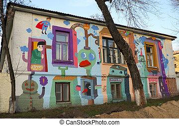 在牆上的畫, 在, 孩子的醫院