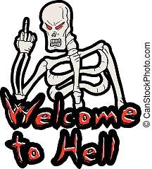 地獄, 歓迎