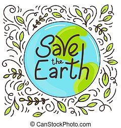 地球, を除けば