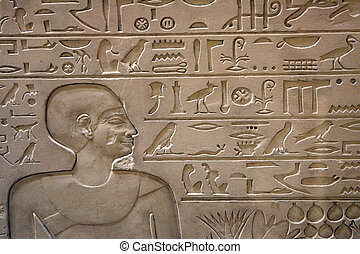 埃及, 历史