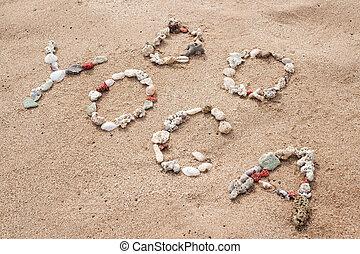 執筆, ∥で∥, 殻, テキスト, ヨガ, 上に, 浜