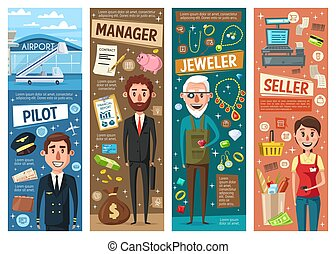 売り手, 専門職, マネージャー, 宝石屋, パイロット