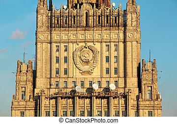 外務省, 中に, モスクワ