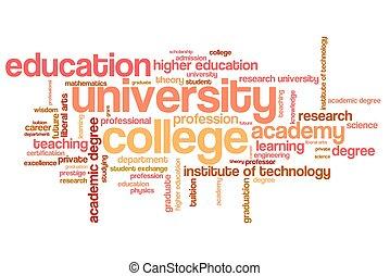 大学 教育