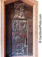 大聖堂, お告げの祝日, 銅, ドア, nazareth