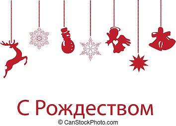 天使, ロシア人, クリスマス