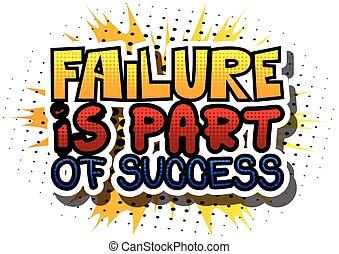 失敗, 部分, 成功
