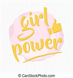 女の子 力
