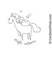 女の子, unicorn., 睡眠