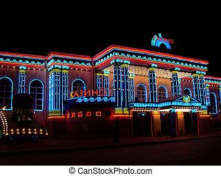 娱乐场, 电灯, 莫斯科