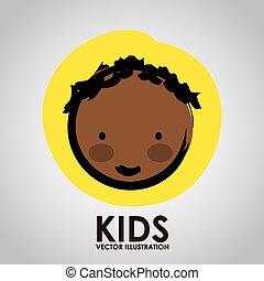 子供, デザイン