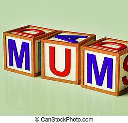 子供, ブロック, 母性, シンボル, 子育て, ママ, つづり